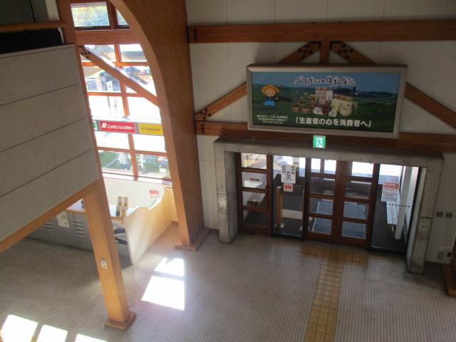http://www.nakashibetsu-airport.jp/kiraii%20%281%29.JPG