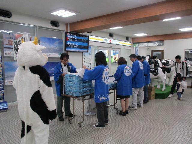 http://www.nakashibetsu-airport.jp/kkurre%20%282%29.JPG