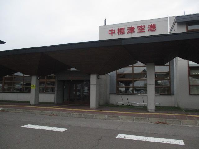 http://www.nakashibetsu-airport.jp/llkoiu.JPG