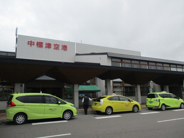 http://www.nakashibetsu-airport.jp/lloree%20%281%29.JPG