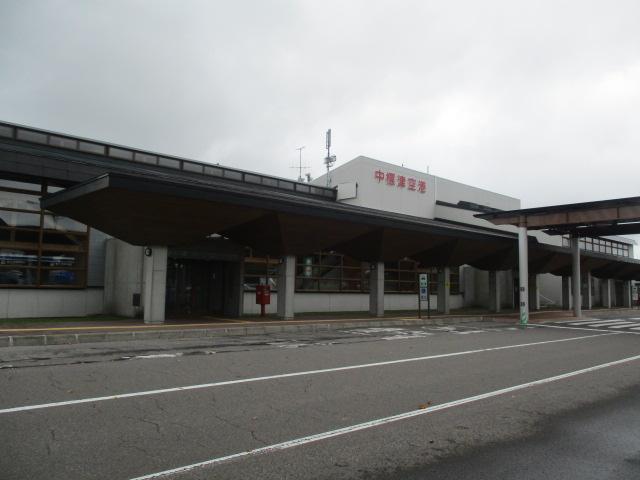http://www.nakashibetsu-airport.jp/mawesde%20%282%29.JPG