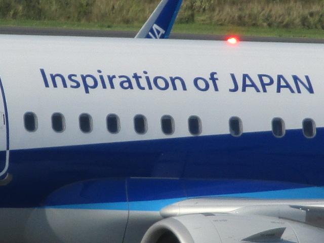 http://www.nakashibetsu-airport.jp/mraz%20%282%29.JPG