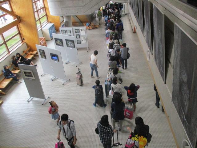 http://www.nakashibetsu-airport.jp/nakasibe%20%282%29.JPG