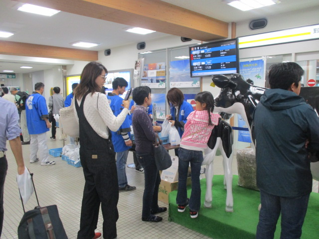 http://www.nakashibetsu-airport.jp/nnyre.JPG