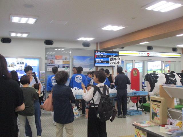 http://www.nakashibetsu-airport.jp/odai%20%282%29.JPG
