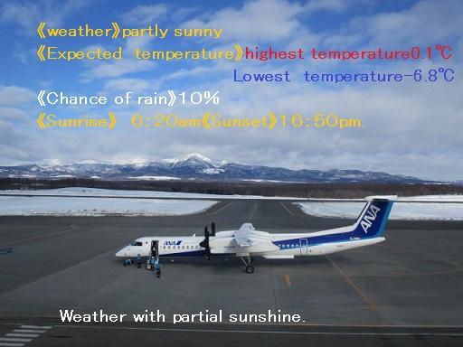 http://www.nakashibetsu-airport.jp/oipmweq%20%282%29.JPG