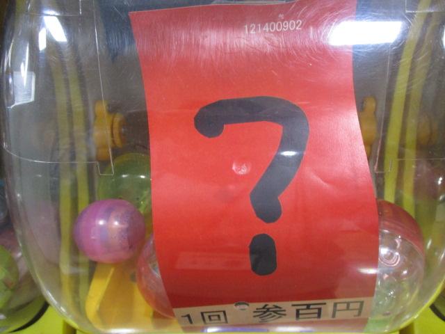 http://www.nakashibetsu-airport.jp/ponn%20%282%29.JPG