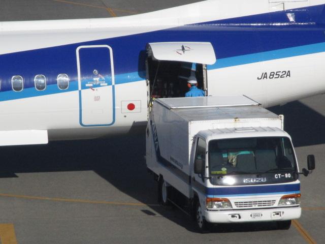 http://www.nakashibetsu-airport.jp/rteaszx%20%281%29.JPG