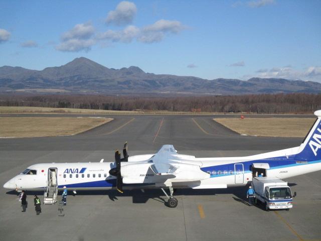 http://www.nakashibetsu-airport.jp/rtfd%20%282%29.JPG