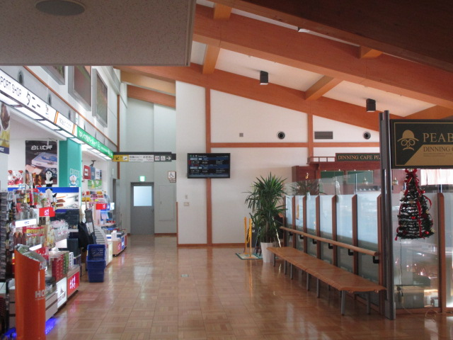 http://www.nakashibetsu-airport.jp/rtsa%20%281%29.JPG
