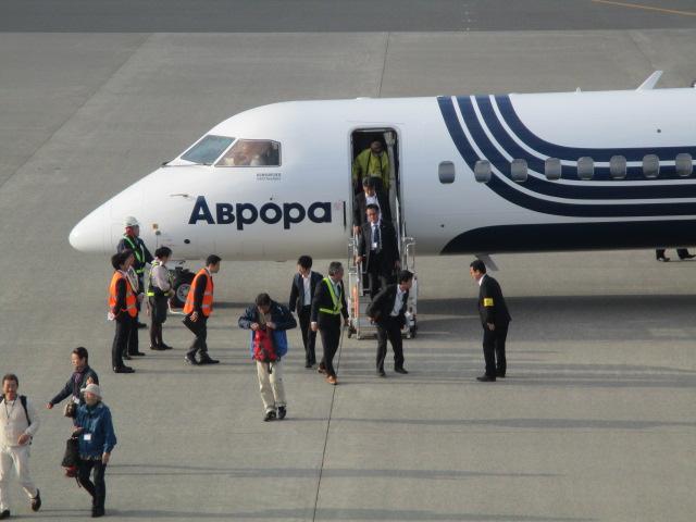 http://www.nakashibetsu-airport.jp/tane%20%281%29.JPG
