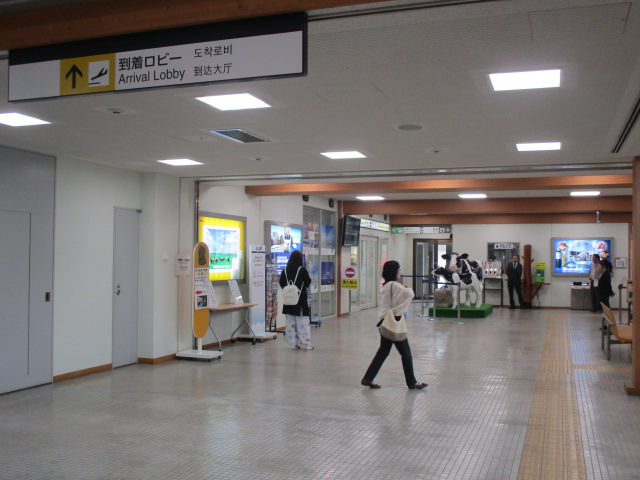 http://www.nakashibetsu-airport.jp/ttew.JPG