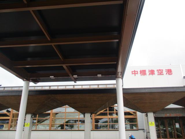 http://www.nakashibetsu-airport.jp/ttre%20%282%29.JPG