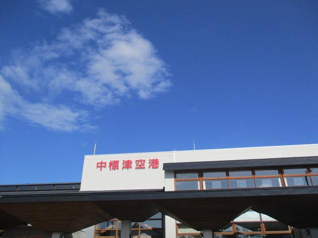 http://www.nakashibetsu-airport.jp/ttyre%20%282%29.JPG