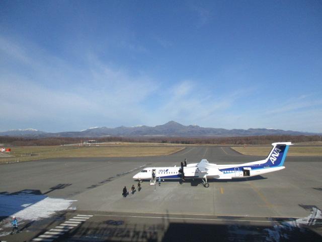 http://www.nakashibetsu-airport.jp/uiroic%20%282%29.JPG