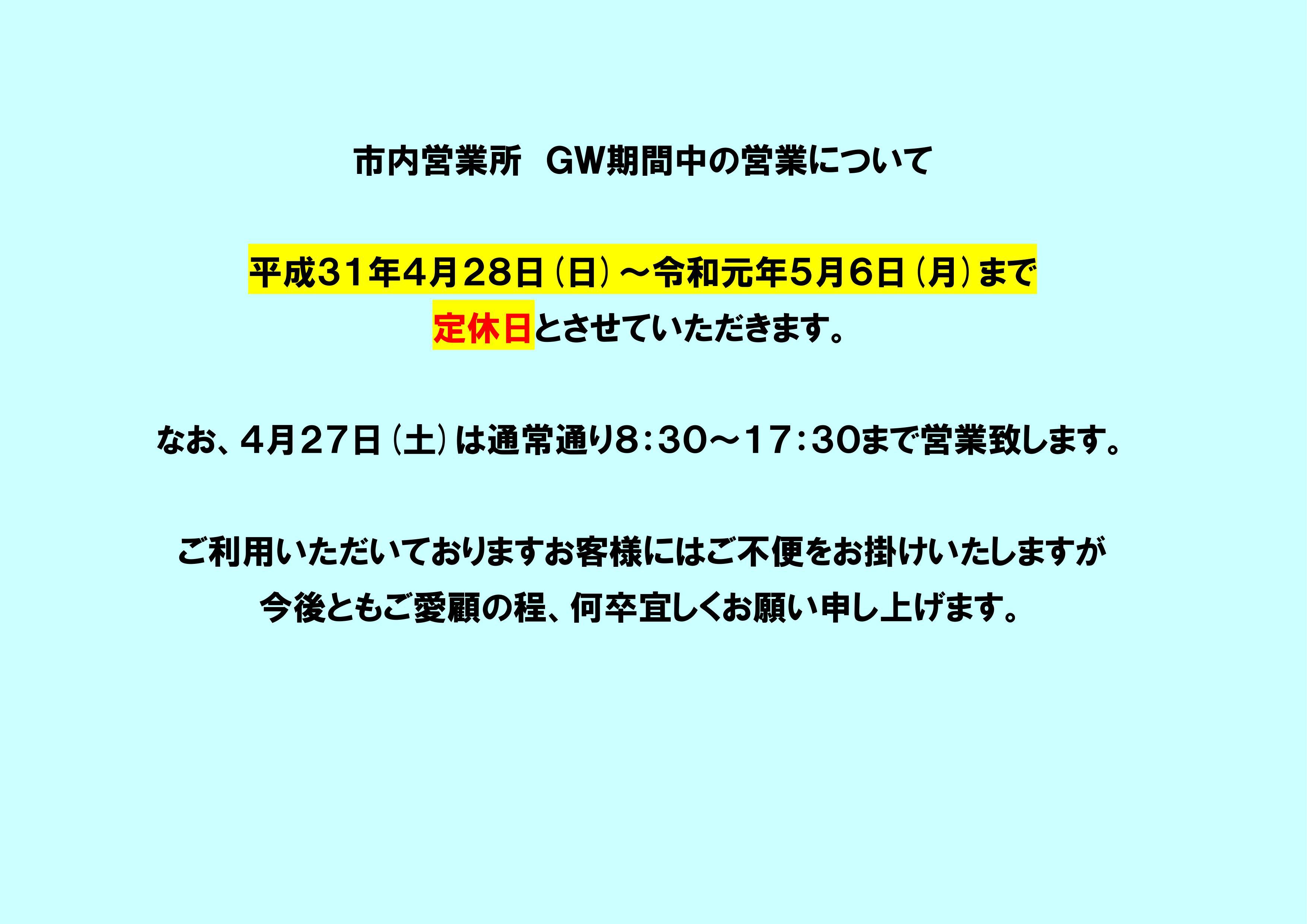 20190423_095002.jpg
