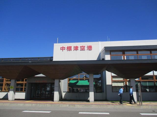 http://www.nakashibetsu-airport.jp/uur%20%282%29.JPG