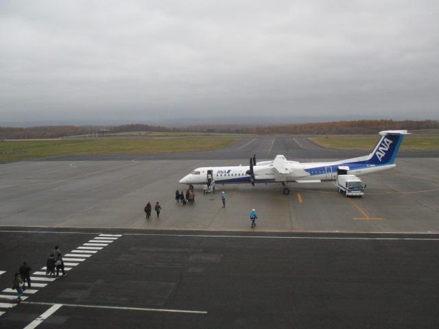 http://www.nakashibetsu-airport.jp/uyt%20%281%29.JPG