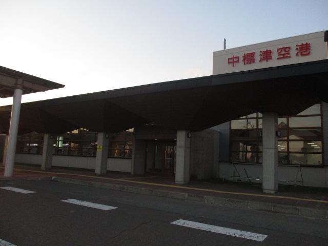 http://www.nakashibetsu-airport.jp/vbcn%20%282%29.JPG