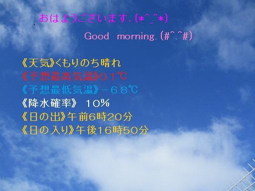 http://www.nakashibetsu-airport.jp/ybnloee.JPG